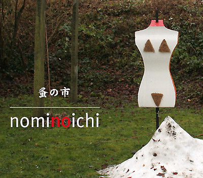 Homepage Nominoichi - Der digitale Flohmarkt